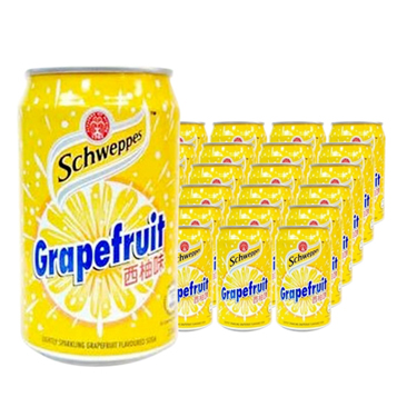 Greap Fruit