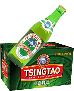 Tsingtao Beer copy